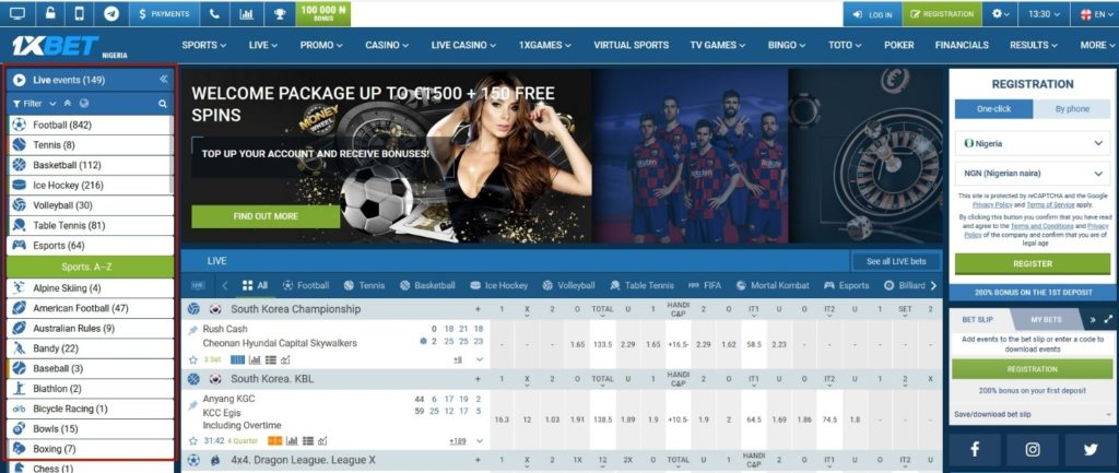 1XBET-DESKTOP-WEBSITE-1