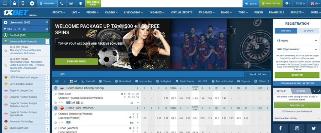 1XBET-DESKTOP-WEBSITE-2